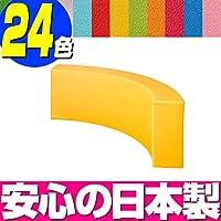 【ボールプール ベビー マット】 サイドガード BPG-3 ワインレッド PL-66