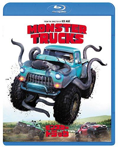 モンスタートラック [Blu-ray]
