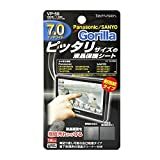 槌屋ヤック 液晶保護シート耐指紋 ゴリラ 7インチワイド用 VP-56