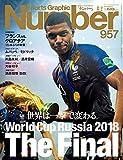 Numberナンバー957号 World
