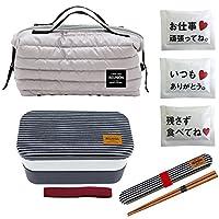 プライムナカムラ REUNIONメンズランチボックスセット (ヒッコリー&GY) お弁当箱 お箸 保冷バッグ メッセージ保冷剤付き