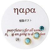 [ナパ]NAPA セットピアス ポリプロピレン製樹脂ポスト 02ゴールド ノンアレルギー スタッドピアス 6点セット ターコイズカラーストーン ラインストーン ピアスコーディネート レディース