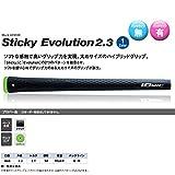 IOMIC Black ARMOR Sticky Evolution 2.3