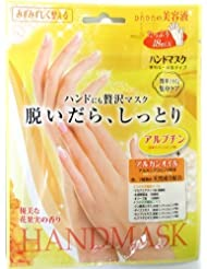 ハンドにも贅沢マスク 脱いだら、しっとり SBハンドマスク BSH251 【お得な6回セット】