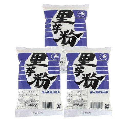 里芋粉200g×3袋セット