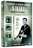 Patricia Guerri - Aikido Techniques & Demonstrations Takemusu Aiki Bukikai [DVD]