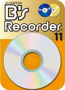 ソースネクスト B's Recorder 11 [ダウンロード]