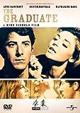 卒業(1967) 【プレミアム・ベスト・コレクション\1800】 [DVD] 画像