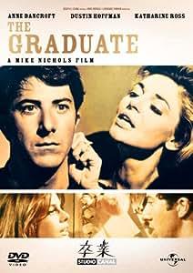 卒業(1967) 【プレミアム・ベスト・コレクション\1800】 [DVD]