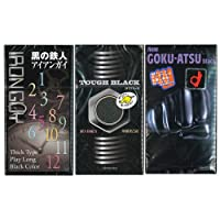 【まとめ買いセット】 コンドーム ロングプレイ 3箱 x お試し用ベストローション1袋 セット