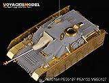WW�U ドイツ軍 �W号戦車シリーズ汎用フェンダー ドラゴン 60xxキット対応 [PE35187]1/35 WWII German Pz.Kpfw.IV Series Fenders  For DRAGON 60xx Series