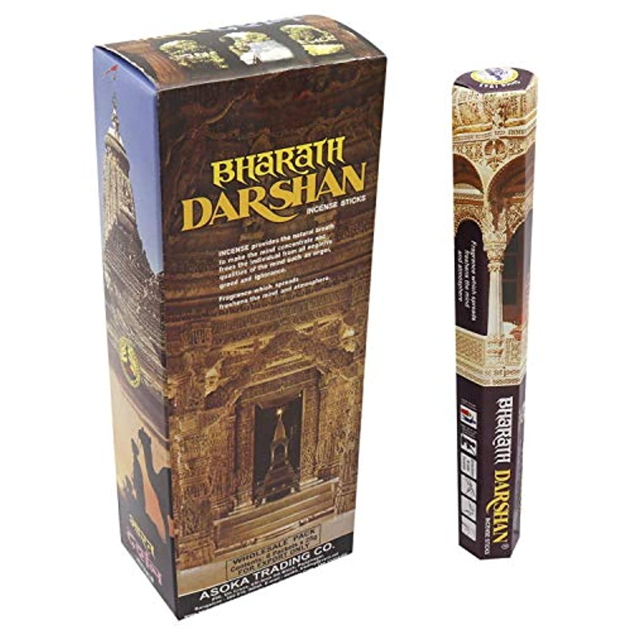 泥沼ファイアルパワーBharat Darshan 6 pkt of 18 Sticks Each (Contains 108 Incense Sticks/Natural Agarbatti) with Free Wooden Incense/agarbatti Stand with Brass Work. | Export Quality