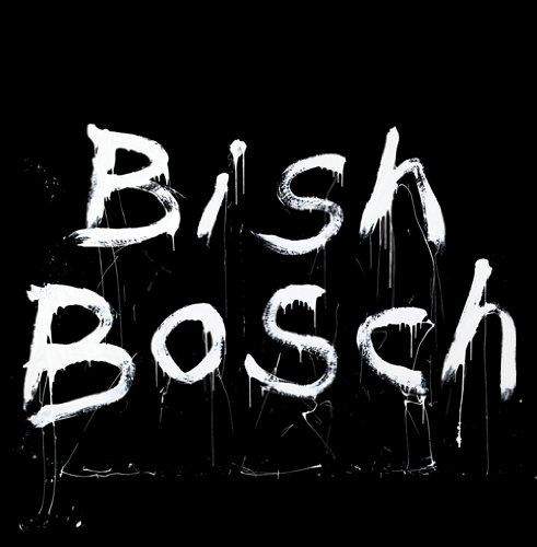 ビッシュ・ボッシュ