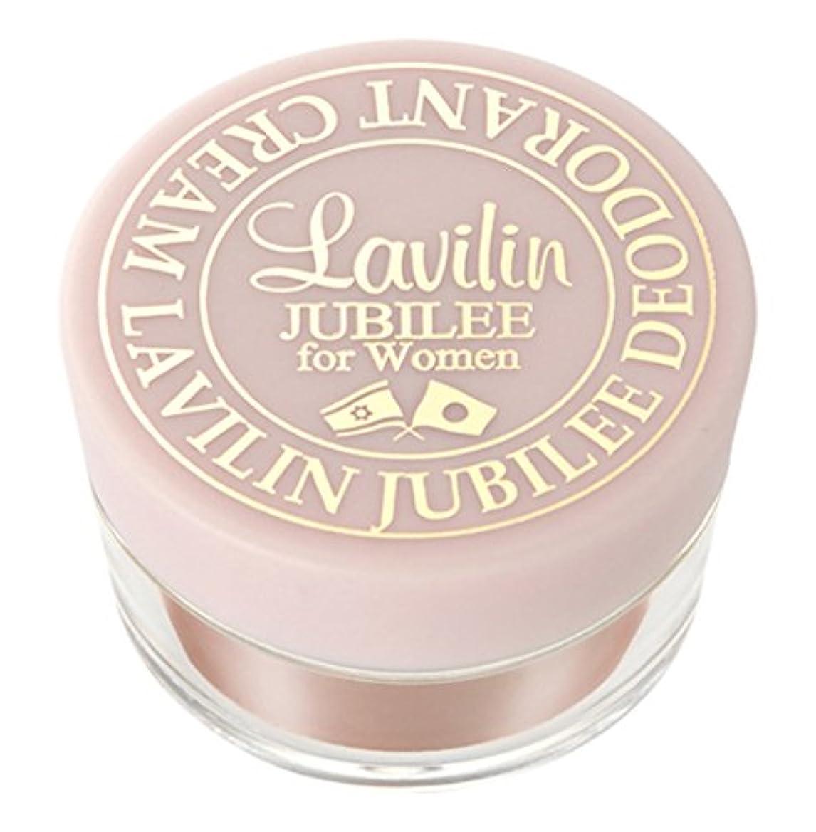 オレンジ肥満暗殺するLavilin Jubilee(ラヴィリンジュビリー)デオドラント ラヴィリンジュビリー フォーウーメン15g