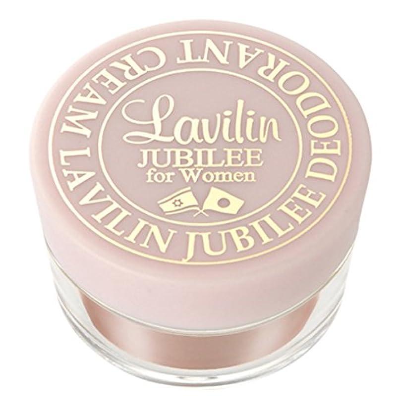 マウンド候補者咲くLavilin Jubilee(ラヴィリンジュビリー)デオドラント ラヴィリンジュビリー フォーウーメン15g
