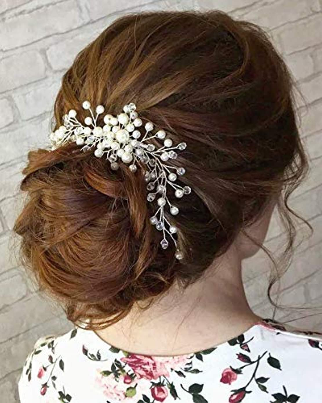 サイバースペースバランスのとれたロックKercisbeauty Wedding Simple Pearl Hair Comb for Brides Bridal Headpiece Long Curly Updo Hair Accessories Prom...