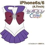 バンダイ 美少女戦士セーラームーンCrystal iPhone6s/iPhone6対応 コスチュームジャケット2 セーラー サターン SLM-51K