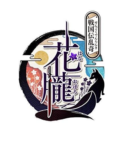 花朧 ~戦国伝乱奇~ - PS Vita アイディアファクトリー