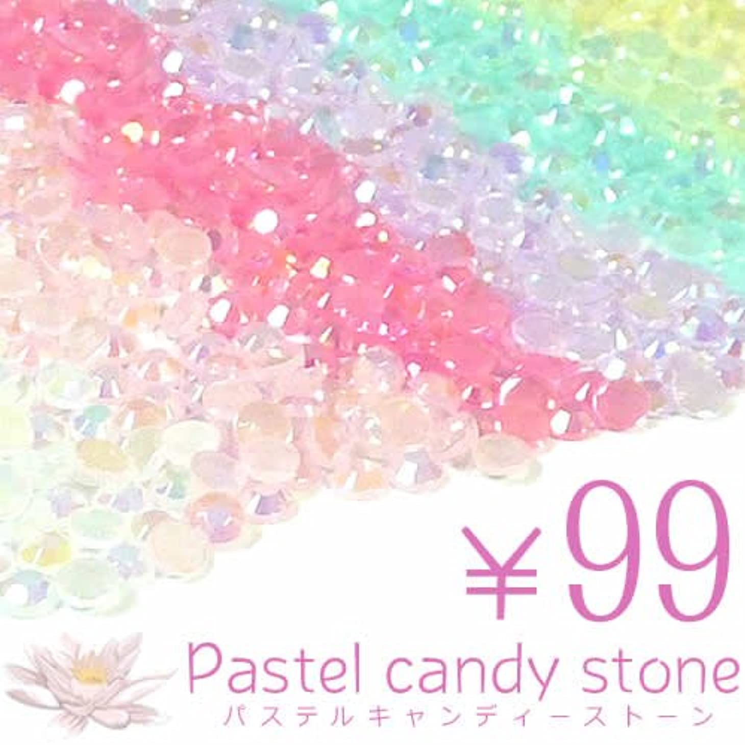 優雅シャッター鋼シャボン玉 パステル キャンディー ラインストーン デコ電 ネイル2mm ライトグリーンAB
