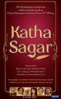 Katha Sagar