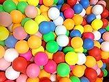 大量 ピンポン玉 カラフル色 50個 100個 150個 卓球 ボール 40㎜ シームレス 球 ロゴ無し PP材