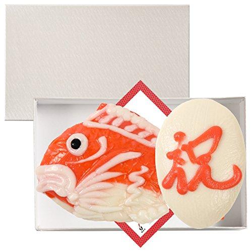 細工かまぼこ/梅かま 富山の人気お土産