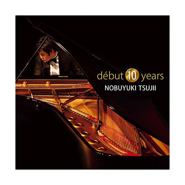 debut 10 yearsの商品画像
