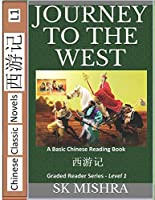 Journey to the West: A Basic Chinese Reading Book (Simplified Characters), Folk Stories from a Classic Chinese Mythological Novel (Graded Reader Series Level 1)