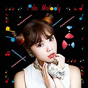Melody(初回限定盤B)