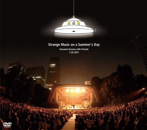細野晴臣と地球の仲間たち~空飛ぶ円盤飛来60周年・夏の音楽祭~ [DVD]の詳細を見る