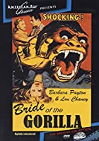 Bride of the Gorilla / [DVD]