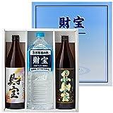 財宝 芋焼酎 25度 5合瓶 白黒 飲み比べ セット 焼酎 900ml×2本 & 温泉水 2L×1本