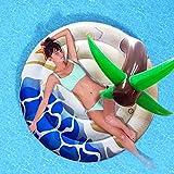 浮き輪 プール 水遊び 海水浴 水泳 子供用 大人用 足入れ 強い浮力 ココナッツの木 大活躍 おもちゃ ボート フロート
