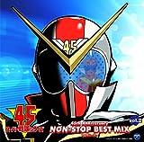 スーパー戦隊シリーズ 45th Anniversary NON-STOP BEST MIX vol.2 by DJ シーザー