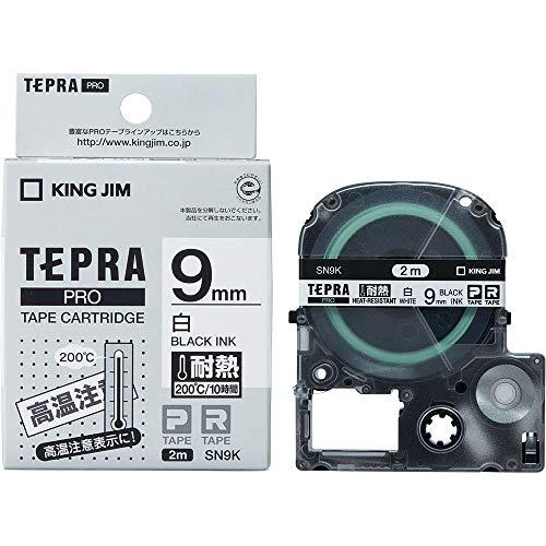 キングジム テープカートリッジ テプラPRO SN9K 耐熱ラベル 9mm 白