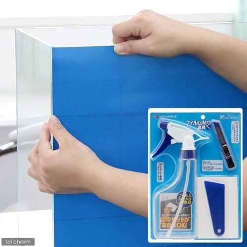Leaf Corp バックスクリーン ARTI(アルティ)60 オーシャンブルー(65×50cm)+フィルム貼り道具セット