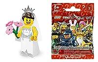 レゴ(LEGO) ミニフィギュア シリーズ7 花嫁(Minifigure Series7) 【8831-4】