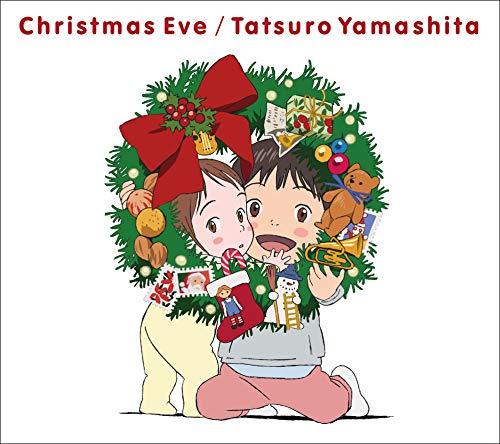 クリスマス・イブ(2018クリスマス・スぺシャル・パッケージ)