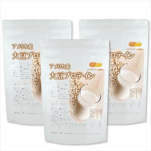 New 大豆プロテイン(アメリカ産) 1kg ×3袋 リニューアルしました 強粘性タイプ(ペーストタイプ)【遺伝子組み換え材料不使用】ソイプロテイン [02] NICHIGA(ニチガ)