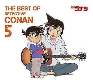 ~名探偵コナン テーマ曲集5~~THE BEST OF DETECTIVE CONAN5~~ 【初回限定盤】~