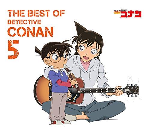 ~名探偵コナン テーマ曲集5~~THE BEST OF DETECTIVE CONAN5~~ 【初回限定盤】~の詳細を見る
