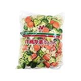 【冷凍】 業務用 洋風 野菜 ミックス 1kg ニチレイ 冷凍野菜 野菜ミックス