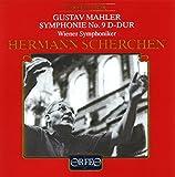 マーラー:交響曲第9番ニ長調 (Mahler, Gustav: Symphonie No. 9 D-Dur)