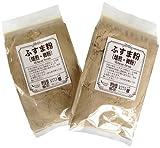 ふすま粉(焙煎・微粉) 200g×2袋