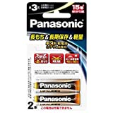 パナソニック 乾電池 リチウム乾電池 単3形 2本パック FR6HJ/2B