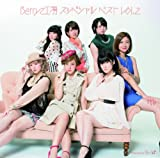 Berryz工房 スッペシャル ベスト Vol.2