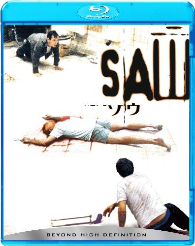 ソウ [Blu-ray]