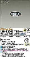 DAIKO LEDダウンライト (LED内蔵) 電源別売 グレアレス 電球色 3000K 埋込穴Φ75 LZD92005YBE
