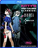 Kittys High-caliber Classics: A Kite: Uncut & Kite Liberator [Blu-ray]