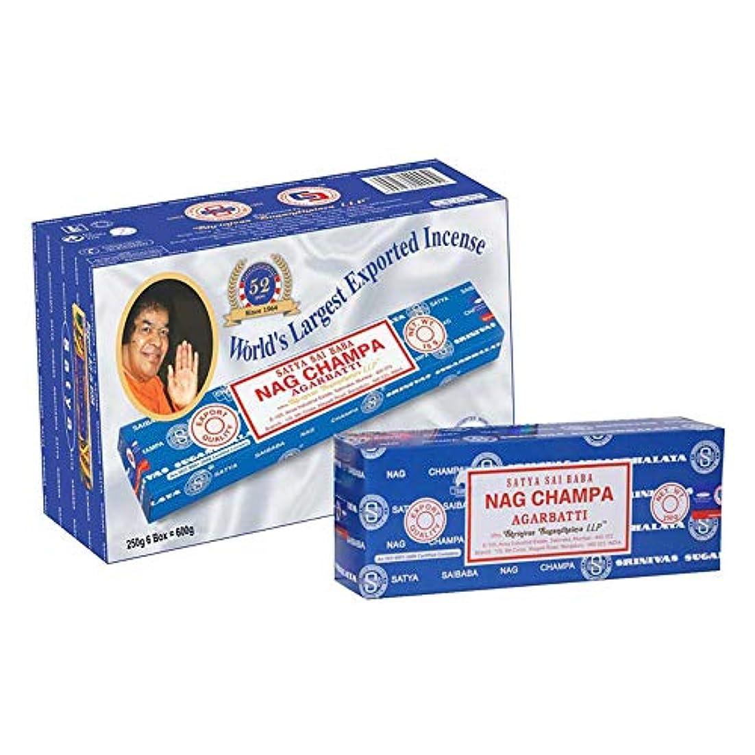 四分円分離罪人Satya Sai Baba Nag Champa Incense Sticks 250グラムパック、4パックin aボックス